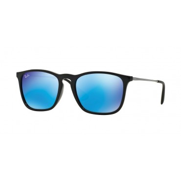 Optique du Faubourg RAY BAN RB4187  601 55 Paris Bastille www.57faubourg.com